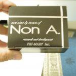 【本当の口コミ】ノンエー石鹸(Non A)の効果と使い方レビュー
