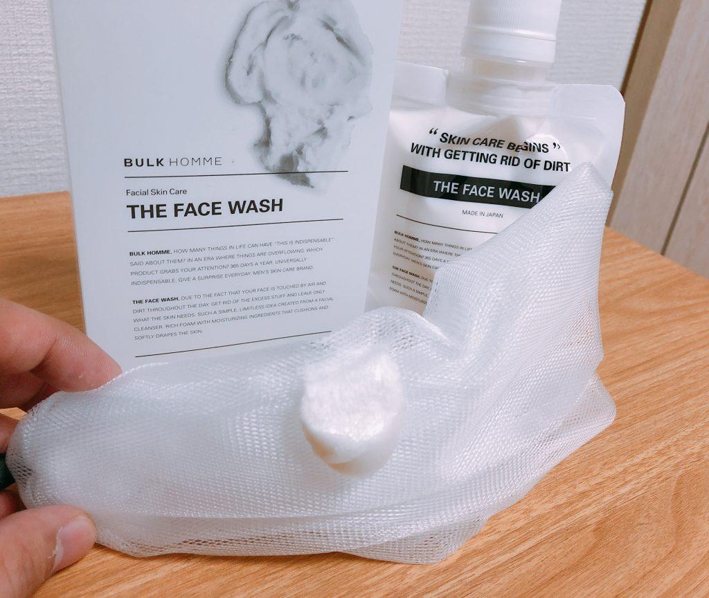 バルクオム 洗顔1