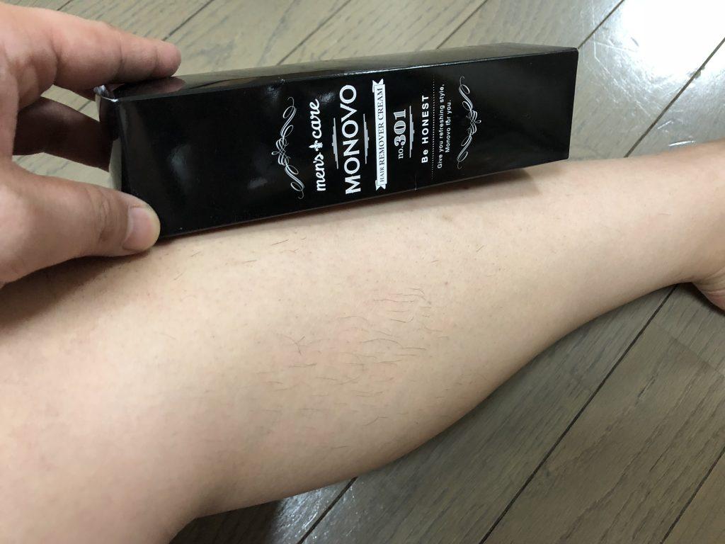MONOVO 除毛