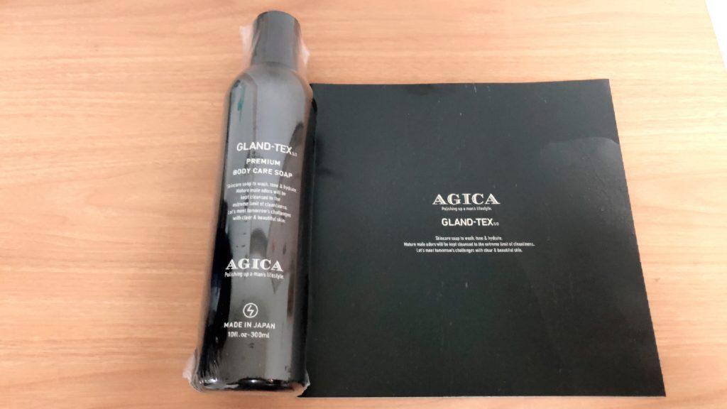 AGICA(アジカ) 購入