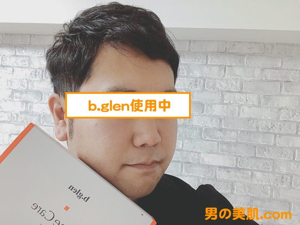b.glen